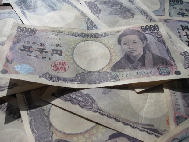 Japan-money_04 by Richard-G. 10 cosas que echas de menos al volver de Japón - Vol. 2.