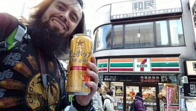 Photo of 5 cosas que echas de menos al volver de Japón – Vol. 2. Cultura y curiosidades japonesas.
