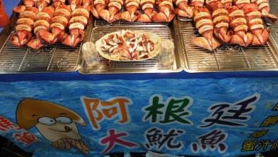 Photo of Gastronomía: 3 comidas raras, curiosas y frikis que puedes probar en Asia. Vol. 2.