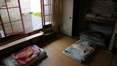 Photo of Dónde dormir y alojamiento en Tanabe (Japón) – Buddha Guest House.