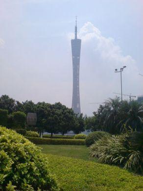 Torres de observación
