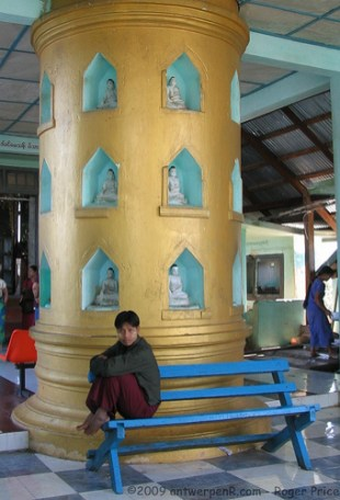 Sitting around inside the temple on top