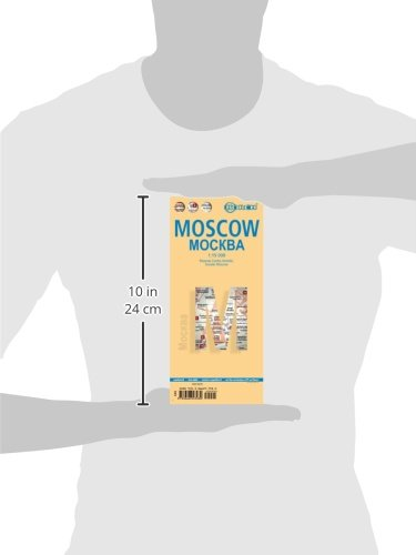 Laminated Moscow Map by Borch (English, Spanish, French, Italian and German Edition) 1