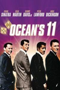Cartel de la película Ocean's 11 original