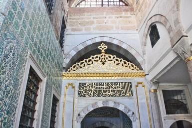 Puerta entrada harén Palacio Topkapi Estambul