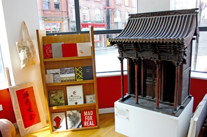 Obras Chinese Art Centre Manchester