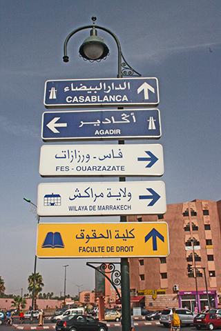Señal tráfico puntos interés Marrakech