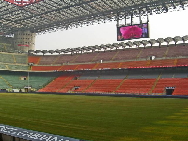 Estadio Giuseppe Meazza San Siro Milán