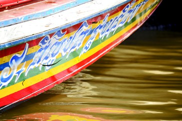 Long-tail boats khlongs Bangkok