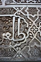 Caracteres árabes Alhambra Granada