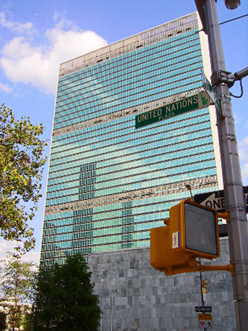 Naciones Unidas señal edificio Nueva York