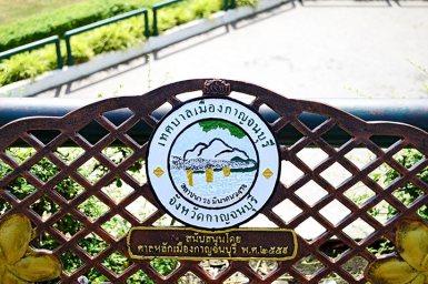 Placa escudo puente río Khwae Kanchanaburi