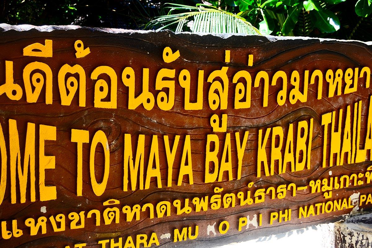 Cartel madera Bienvenidos playas Maya Bay Kho Phi Phi tailandia