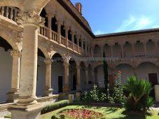 claustro jardín Convento Dueñas