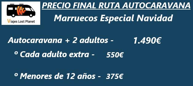 cARTEL MARRUECOS NAVIDAD precios