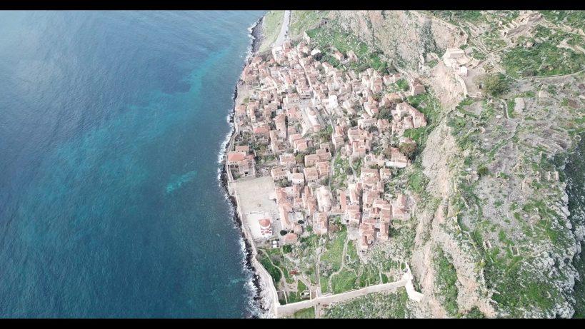 Monemvasía, Peloponeso (Grecia)