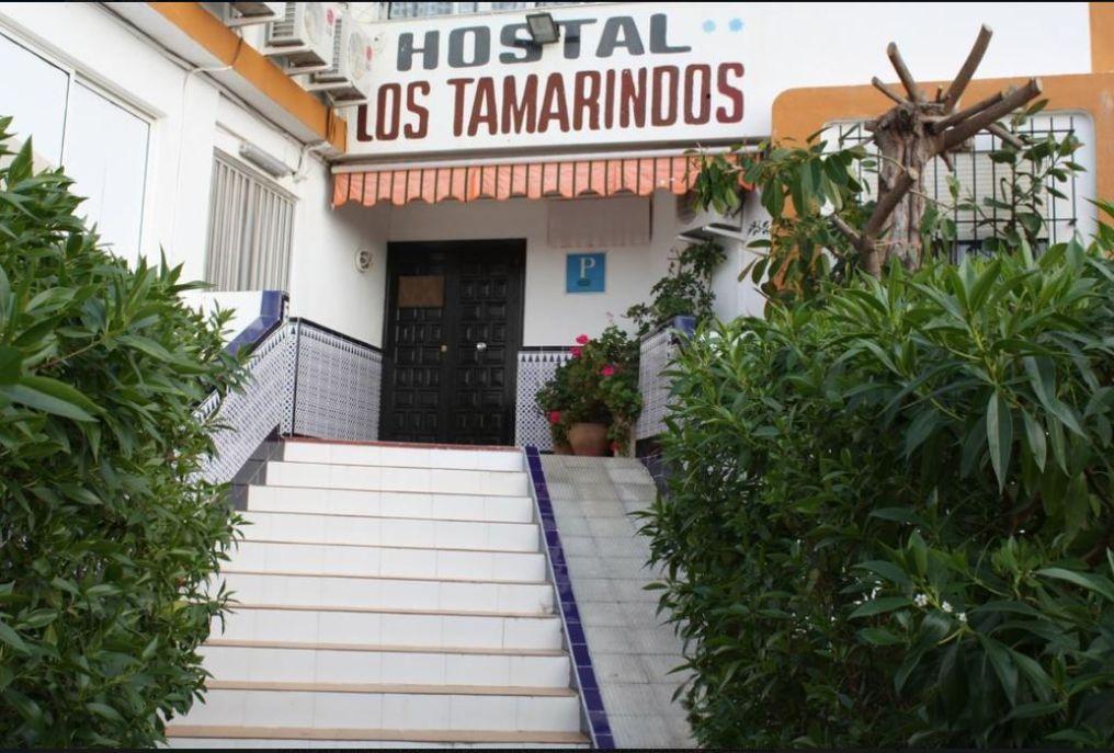 Hostal Tamarindos