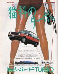 japan_car_ads-10