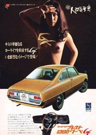 japan_car_ads-12