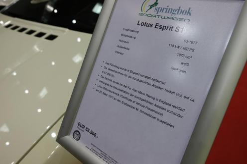 HamburgMotorClassics-2017DSC05993