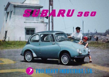 subaru-360-japanese-brochure-1477100258370-911x640