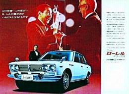 Nissan-Laurel-prince-old-cars