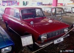 Moscow Retro Museum - 83