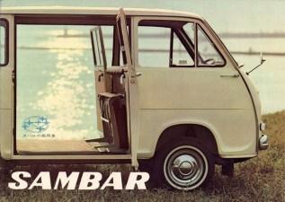 subaru-sambar-201626406_12