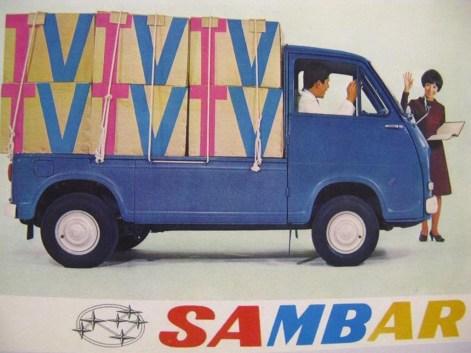 subaru-sambar-201626406_16