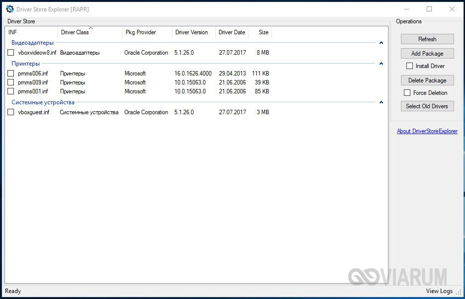 Conducteur Store Explorer Utility pour rechercher des pilotes obsolètes
