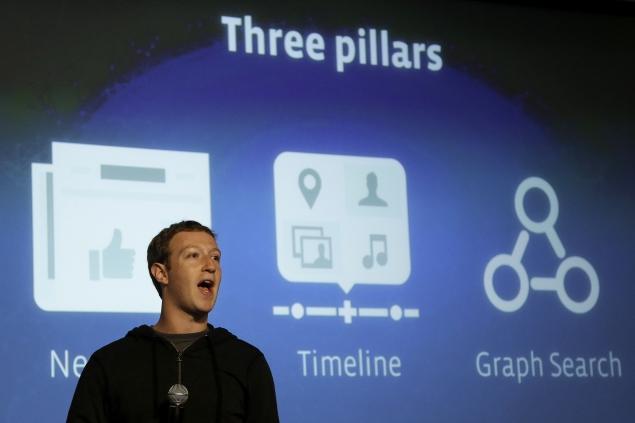 Facebook-graph-search-635