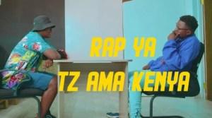 Katapilla – Swali Mp3 Download