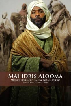 AFRICAN KING SERIES   Idris Alooma (De 1580–1617) était le roi de l'Empire Kanem-Bornu, situe au Tchad , cameroun , et au Nigeria. Son nom est beaucoup plus écrit comme Idris Alawma ou Idris Alauma.Un homme d'Etat exceptionnel sous son règne (1564–1596) Kanem-Bornu touche par le zénith de son pouvoir.Idris est connu pour ces compétences militaires, reformes administratives et islamique piete. Ces exploits sont principalement connus par son chroniqueur Ahmad bin Fartuwa.   Model: Kineh N'gaojia   stylist & photographer: James C. Lewis