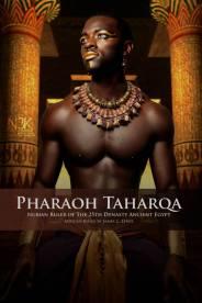 AFRICAN KING SERIES | Taharqa (710-664 BC) est un pharaon de l'Egypte ancienne , 25 eme dysnatie et souverain du royaume de KUSH qui était situe dans le Nord du Soudan et de l'Ethiopie. Il es aussi mentionne dans les references de la sainte bible. Identifie avec Tirhakah , le roi de l'Ethiopie , qui a mené la guerre contre Sennacherib durand le règne du roi Hezekiah de Judah (2 Kings 19:9; Isaiah 37:9)