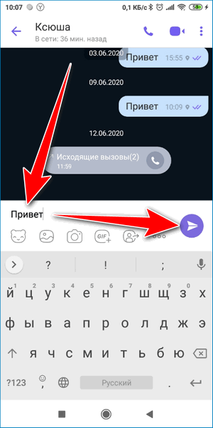 SMS 보내기