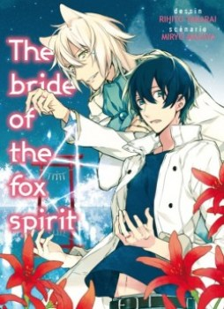 the-bride-of-the-fox-spirit