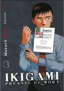ikigami t3