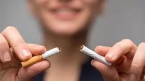 fini les clopes et le tabagisme a Nantes