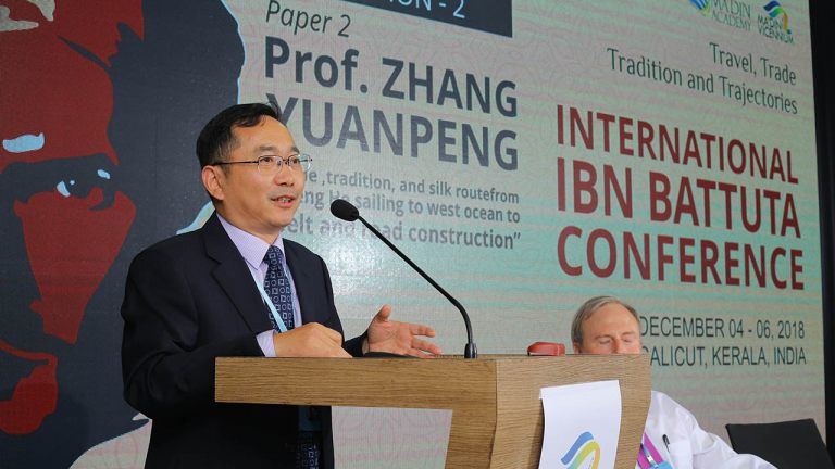 Yuan Peng in Ma'din Academy International Ibn Batuta Conference