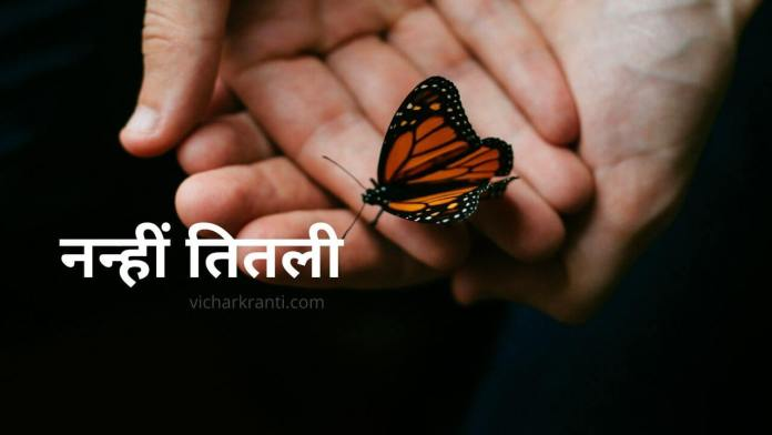 motivational story hindi,inspirational story in hindi language
