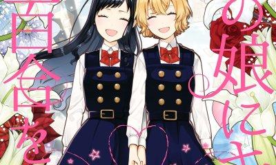 Gōkaku no Tame no! é uma nova adaptção de light novel para mangá lançada no início desse ano. Sendo uma história colegial do gênero yuri.