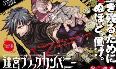 A distribuidora Rakuten listou o 6° volume de Meikyuu Black Company, com uma imagem a qual revela que a série está sendo adaptada para anime.