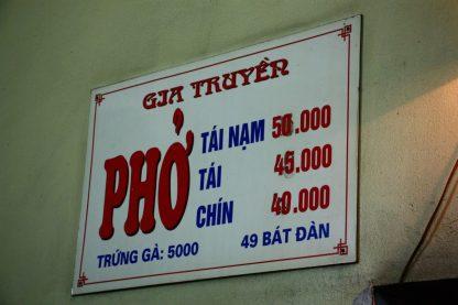 Hanoi_Vietnam0135