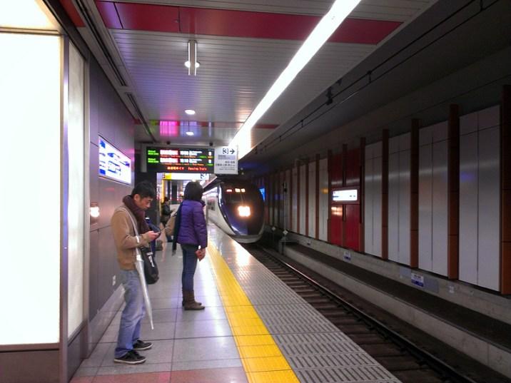 Our first train ride, the Narita Express (NEX)