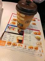 Black Coffee from McDonald's Near Meguro Station