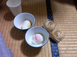 Nozawa Onsen Tamago