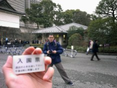 Tokyo Imperial Palace Entrance