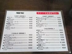 The Cafe Menu