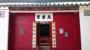 Day 4: Tin Hau Temple on Tung Ping Chau