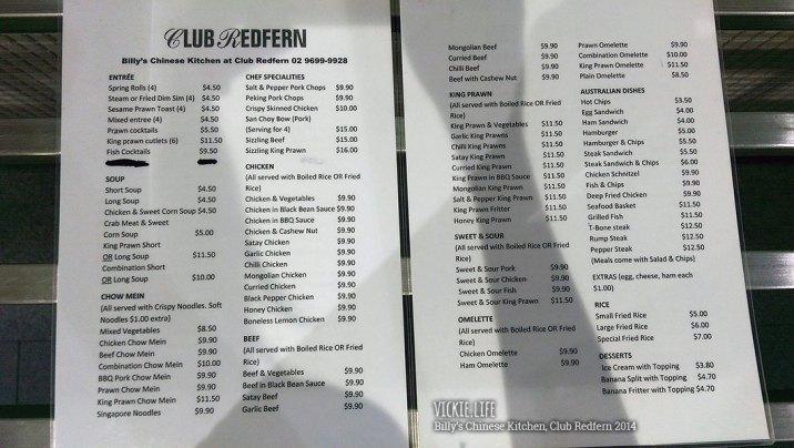Billy's Chinese Kitchen, Club Redfern: Menu